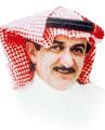 عابد هاشم