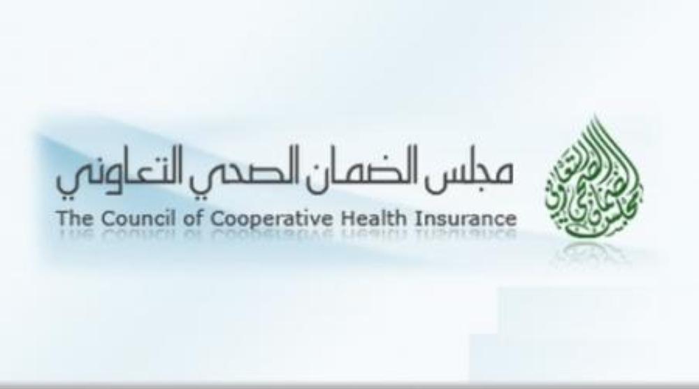 نموذج إفصاح موحد لشركات التأمين يحد رفض تغطية العلاج أخبار السعودية صحيفة عكاظ