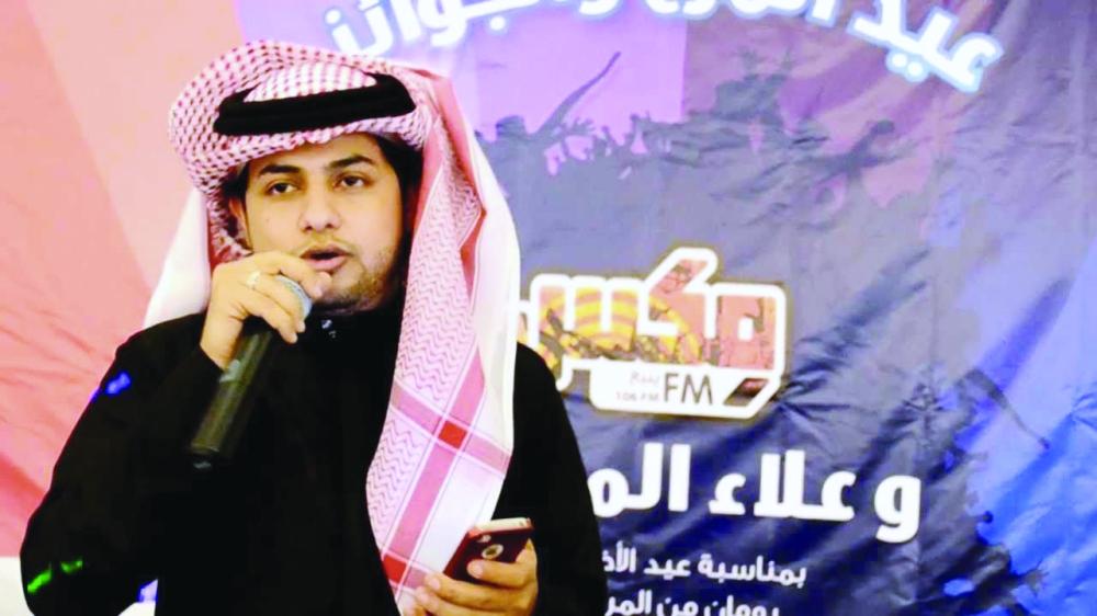 علاء المنصري
