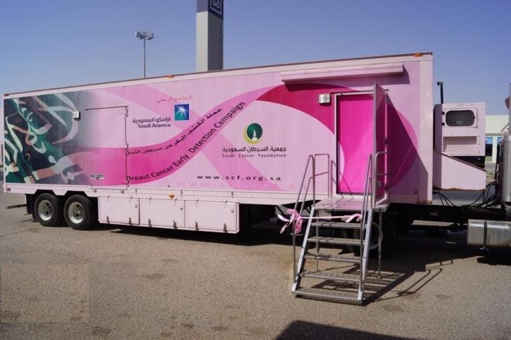 سيارة خاصة بحملة الكشف عن مرض سرطان الثدي.