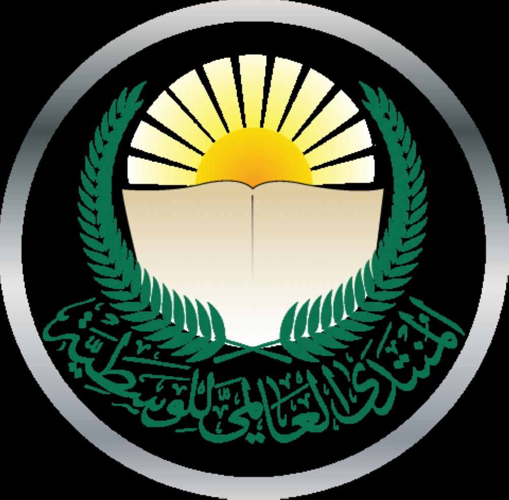 المنتدى العالمي للوسطية يدين جريمة الحوثيين باستهداف مكة