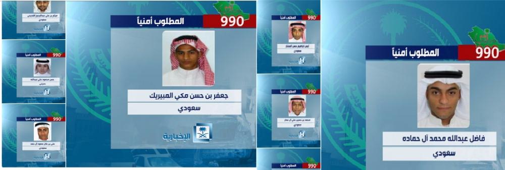 «الداخلية» تكشف هوية 9 متورطين خطيرين في قضايا إرهابية وأمنية