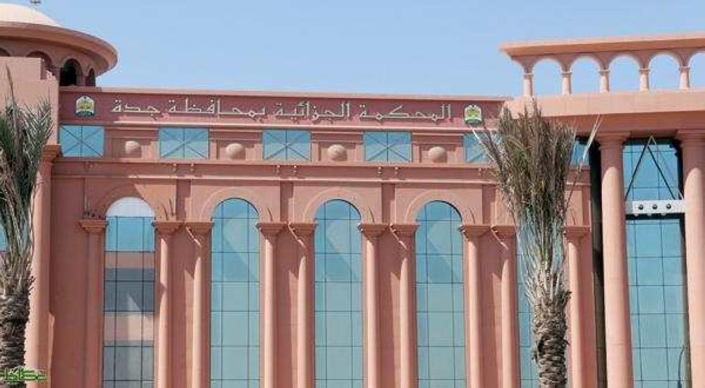 جدة: تنفيذ عقوبة «الجلد» في أمير سعودي