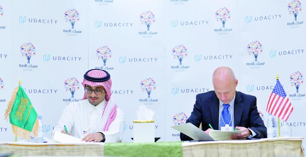 جانب من توقيع الاتفاقية بين «مسك» و«أوداسيتي».