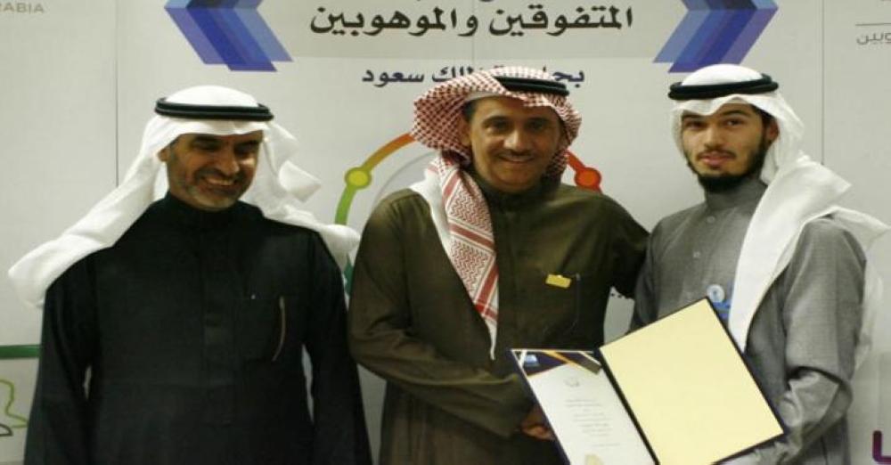 جامعة الملك سعود ترشح 461 طالبا لبرنامج الموهوبين