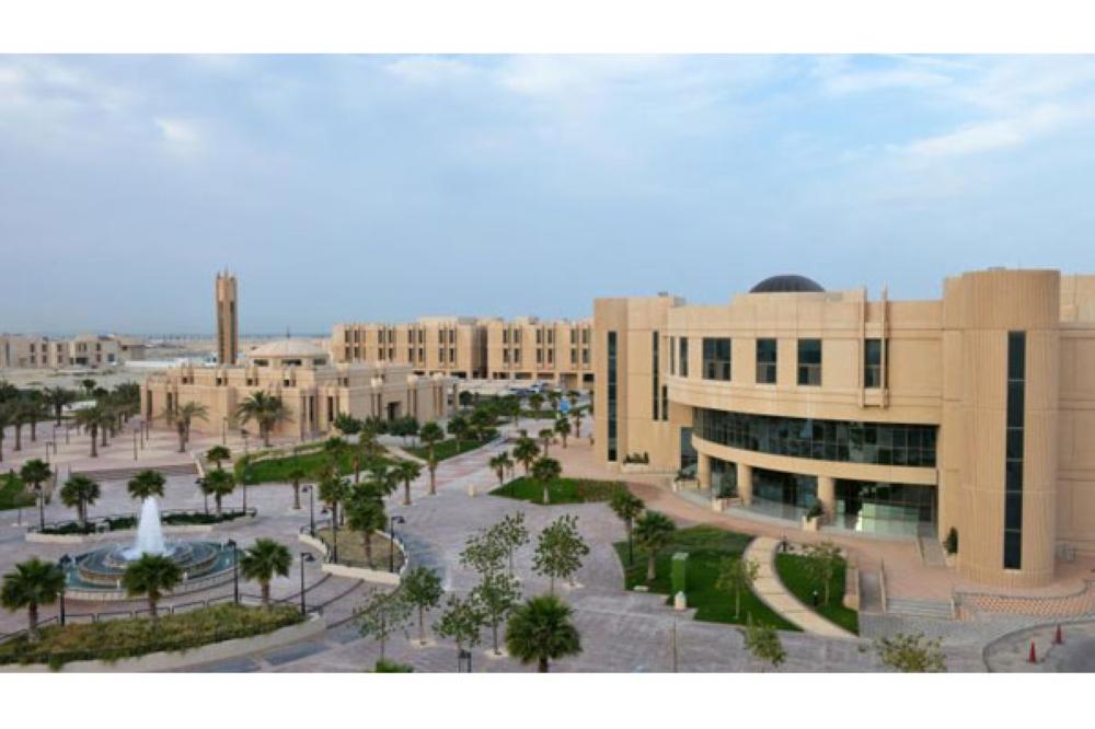 جامعة «عبدالرحمن فيصل»: قبول الدفعة