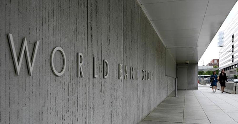 البنك الدولي يخفض توقعات النمو العالمي بسبب ترمب