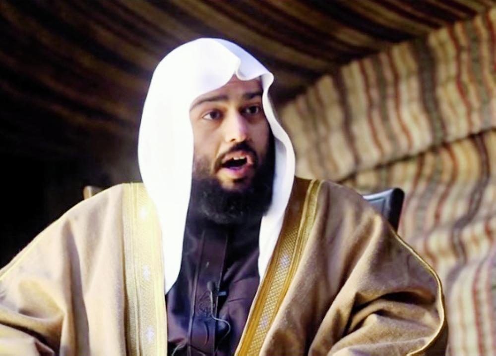 عبدالله المحيسني