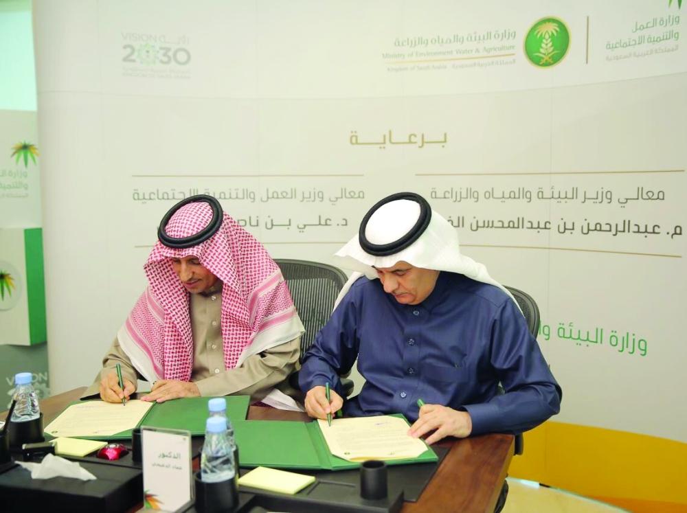الفضلي والغفيص يوقعان اتفاقية دعم مستفيدي الضمان الاجتماعي في الرياض أمس.