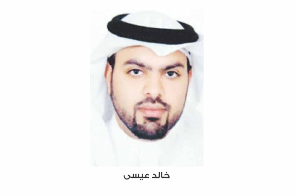 خالد العيسى