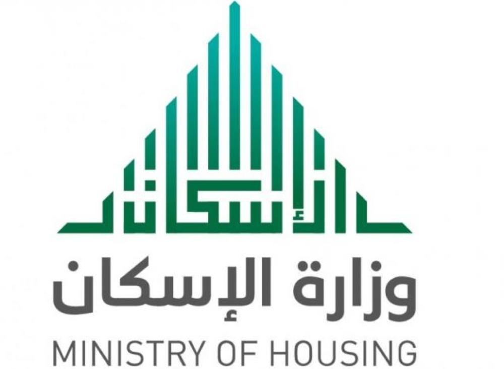 الإسكان تدشين بوابة تسجيل منشآت الوساطة العقارية أخبار السعودية صحيقة عكاظ