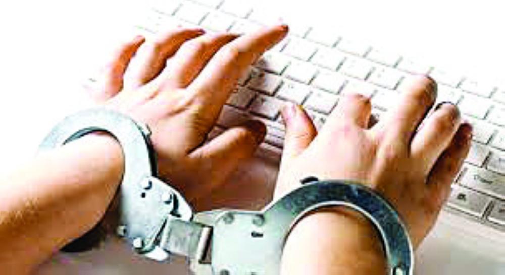 الصين وسورية وإيران الأسوأ في حرية الإنترنت