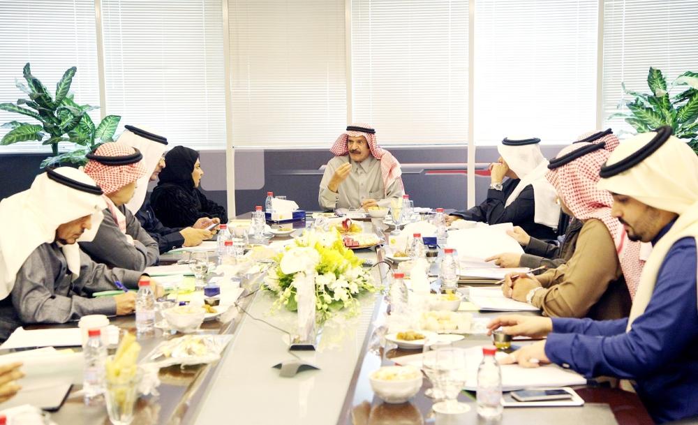 اجتماع هيئة الصحفيين