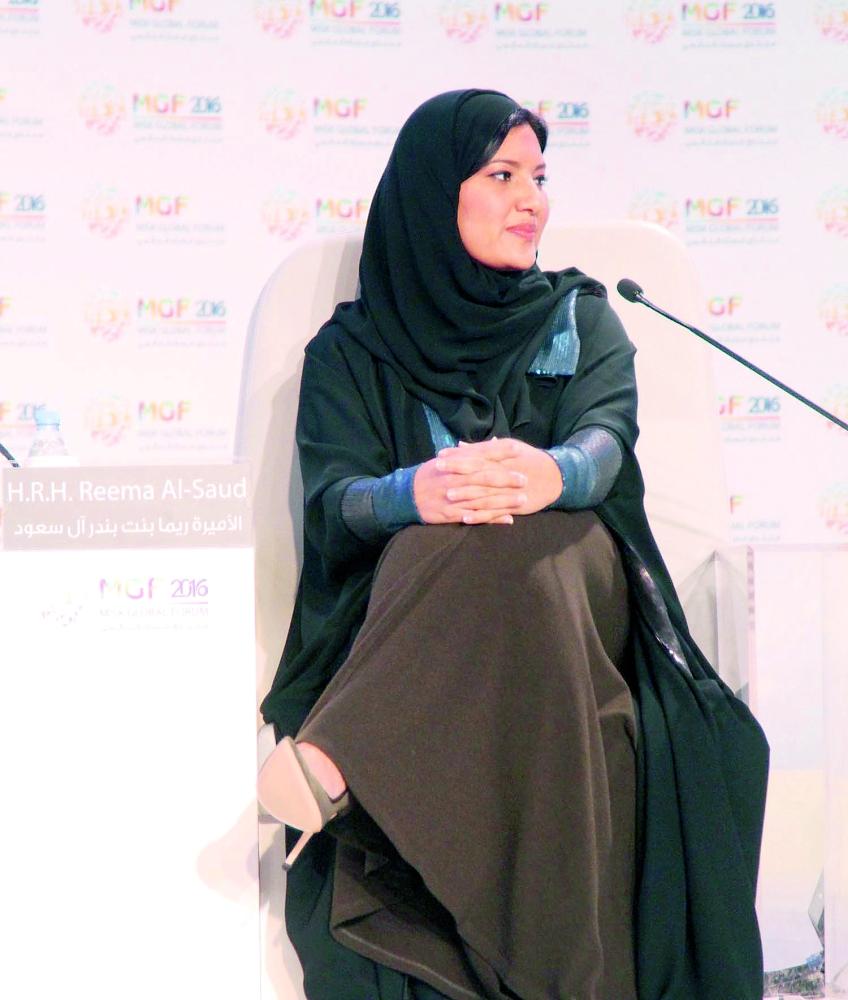 الأميرة ريمة بنت بندر