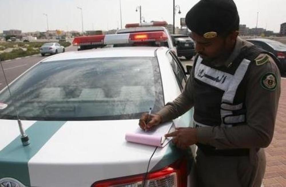 Image result for الإستعلام عن فحص السيارات