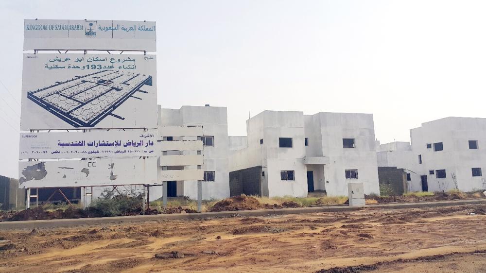 مشروع الإسكان في جازان. (تصوير: محمد القيسي)