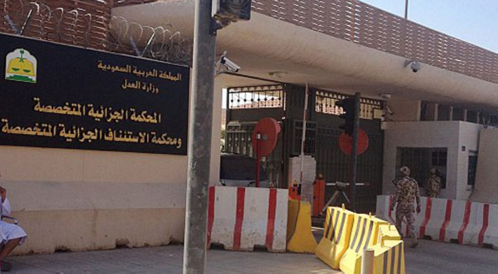 السجن 8 أعوام لسعودي أدار مستودع أسلحة بسورية