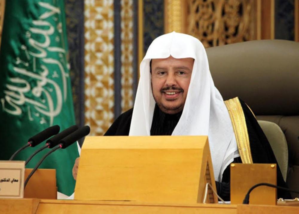 آل الشيخ يبحث التعاون البرلماني مع رئيس