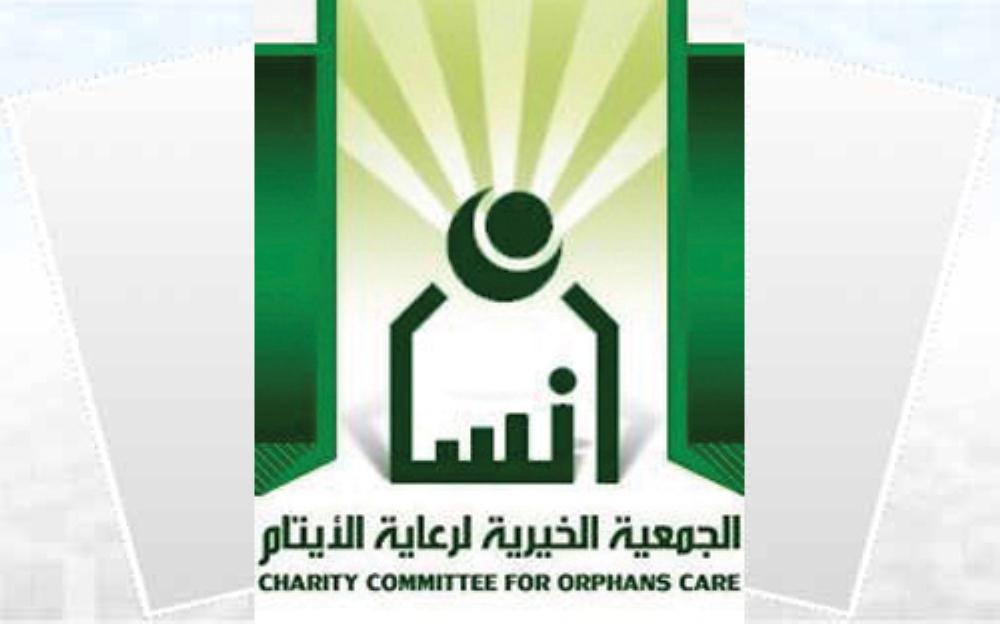 جمعية إنسان تودع أكثر من 12 مليون ريال في حسابات المستفيدين أخبار السعودية صحيفة عكاظ