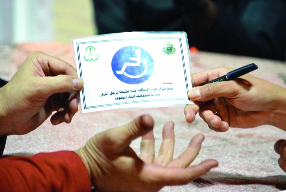 بطاقة مخصصة للمعاقين.