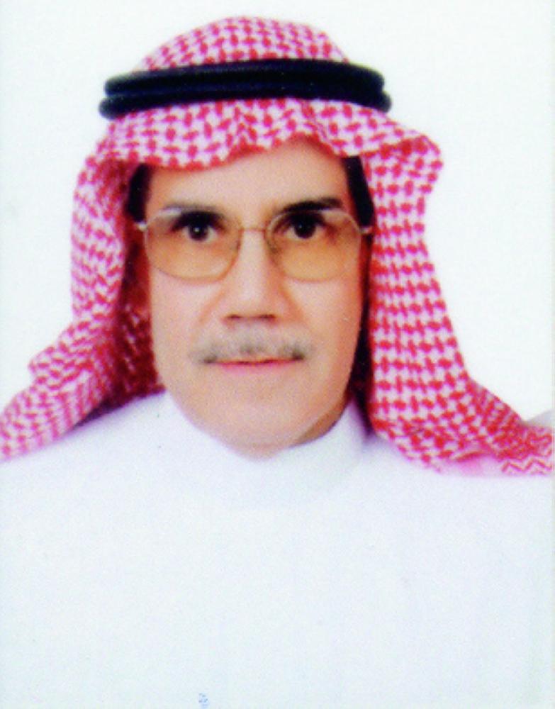 شك وتشويه - أخبار السعودية | صحيفة عكاظ