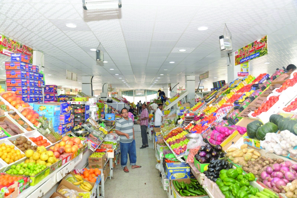 جانب من سوق بيع الخضار بجرول