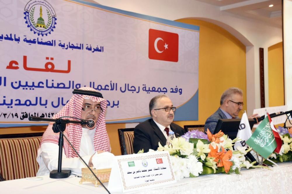 رئيس «الموصياد» التركي يتحدث عن فرص التجارة في «غرفة المدينة».