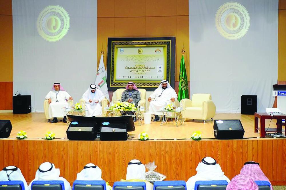 جلسات المنتدى النسائي الأول «رؤية 2030 وتمكين المرأة من العمل» كشفت قدرة السيدات السعوديات على توسيع استثماراتهن في السوق المحلية. (عكاظ)