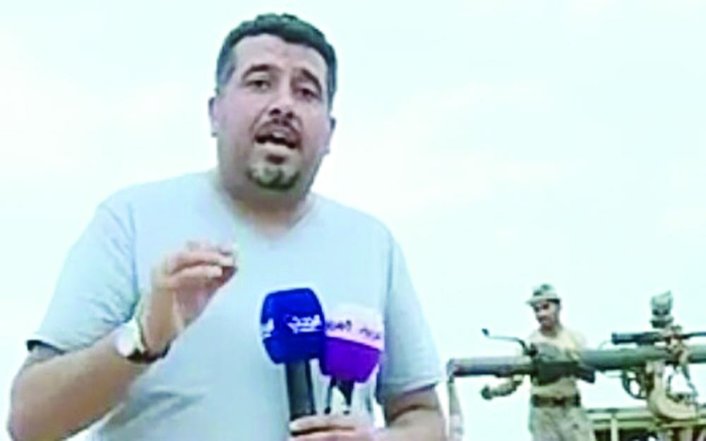 محمد العرب.