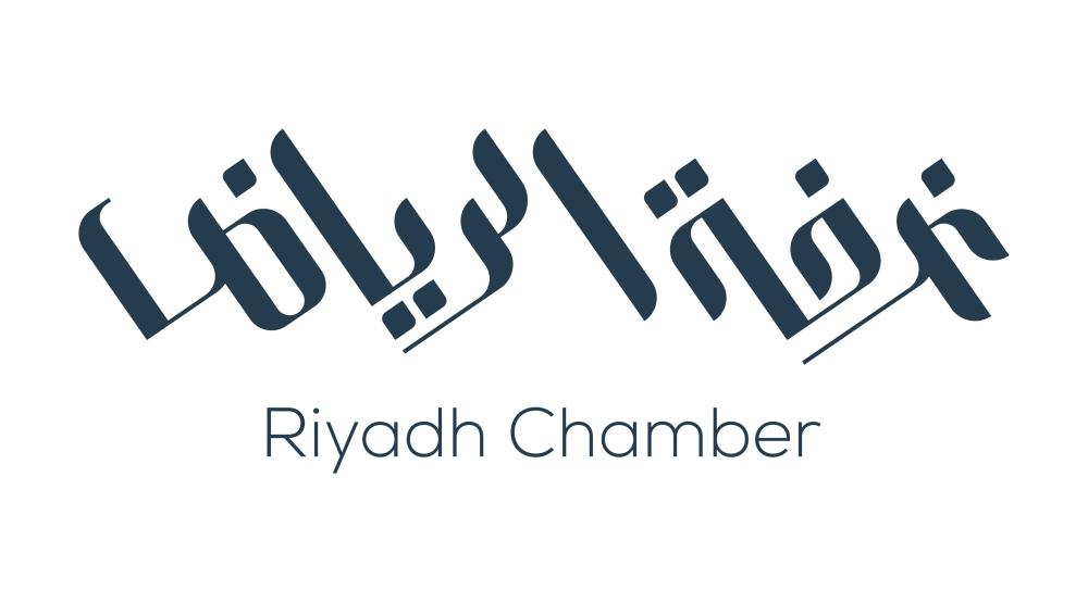 عرض وظائف في «غرفة الرياض».. غداً