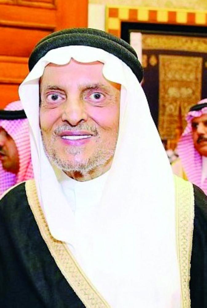 الأمير سعد الفيصل