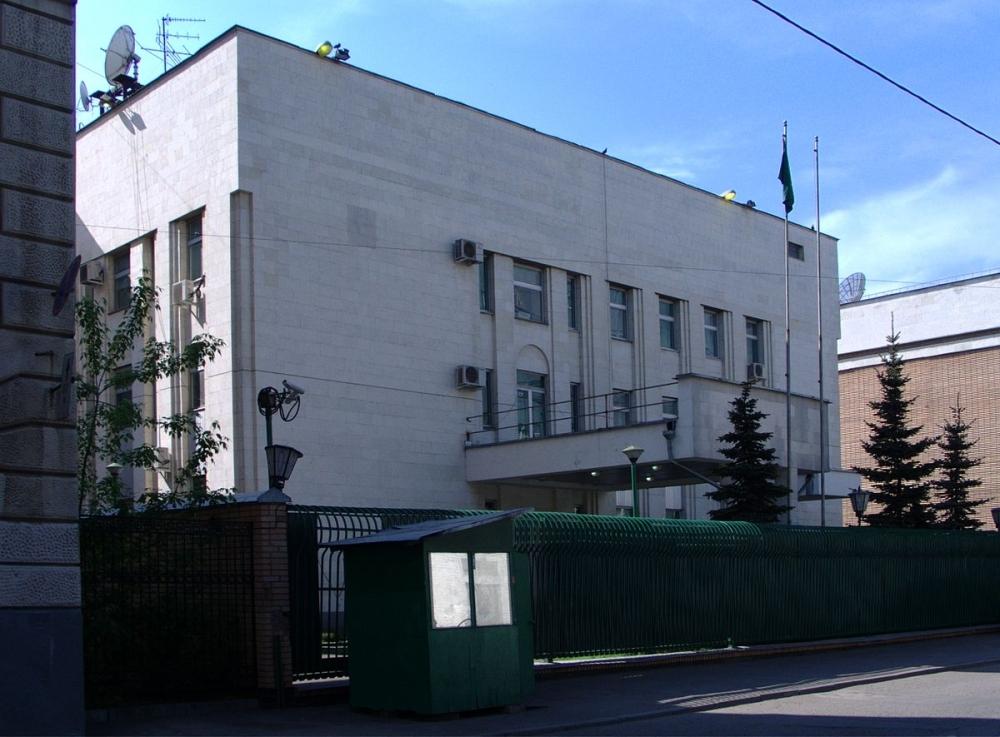 سفارة المملكة في روسيا توضح آلية نظام الدخول الجديدة للزائرين السعوديين أخبار السعودية صحيقة عكاظ