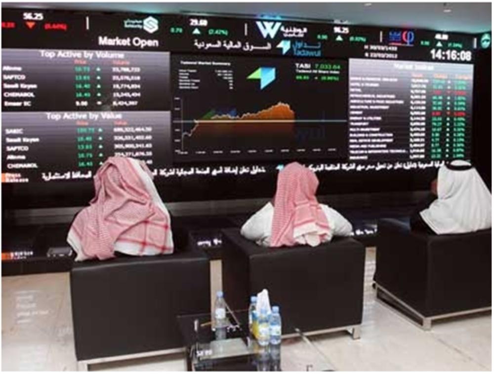 مؤشر سوق الأسهم السعودية يغلق منخفضاً 49.06 نقطة