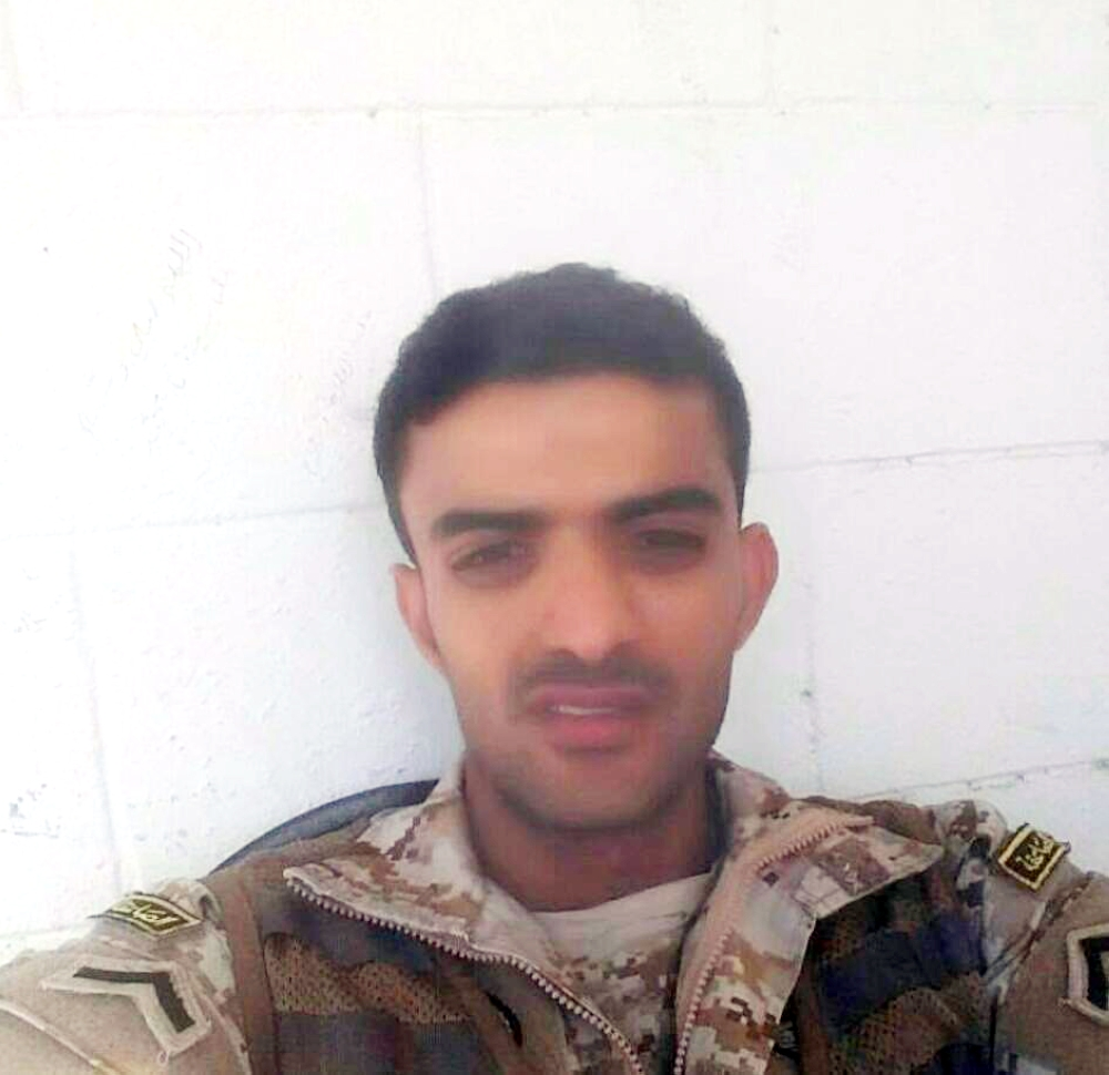 الشهيد الجندي محمد بن أحمد عقيلي