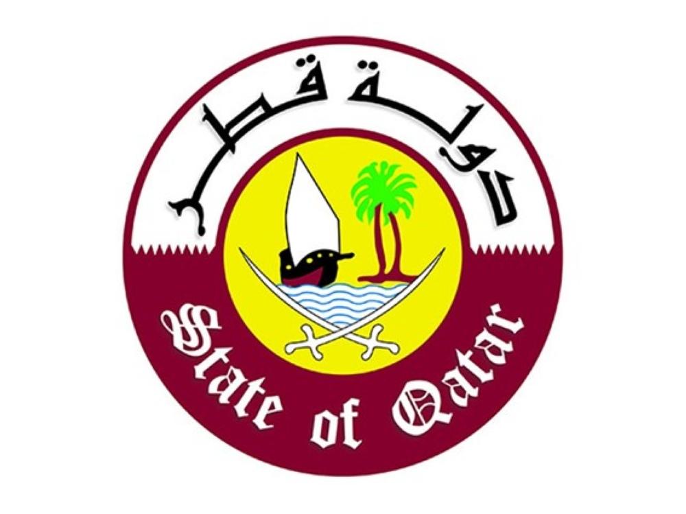 دولة قطر تدين حادث إطلاق النار في باريس