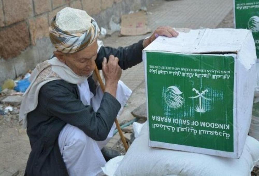 أبناء خط الأربعين بتعز: مركز الملك سلمان قدم المساعدات تحت نيران الميليشيات