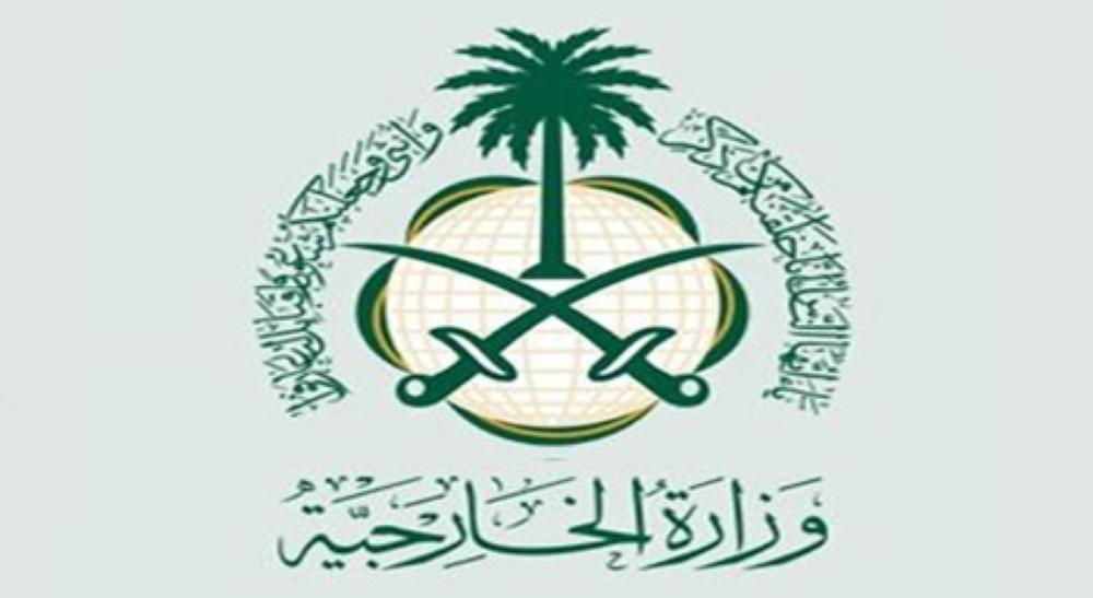 المملكة تشكر الحكومة العراقية لجهودها في إطلاق سراح المختطفين القطريين