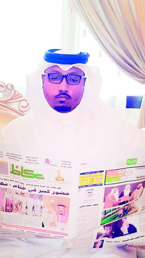 محمد البقمي