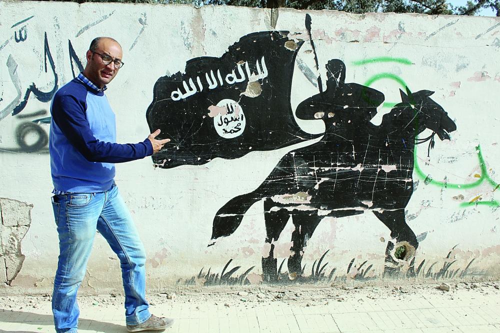 تعرف على استخبارات «داعش»