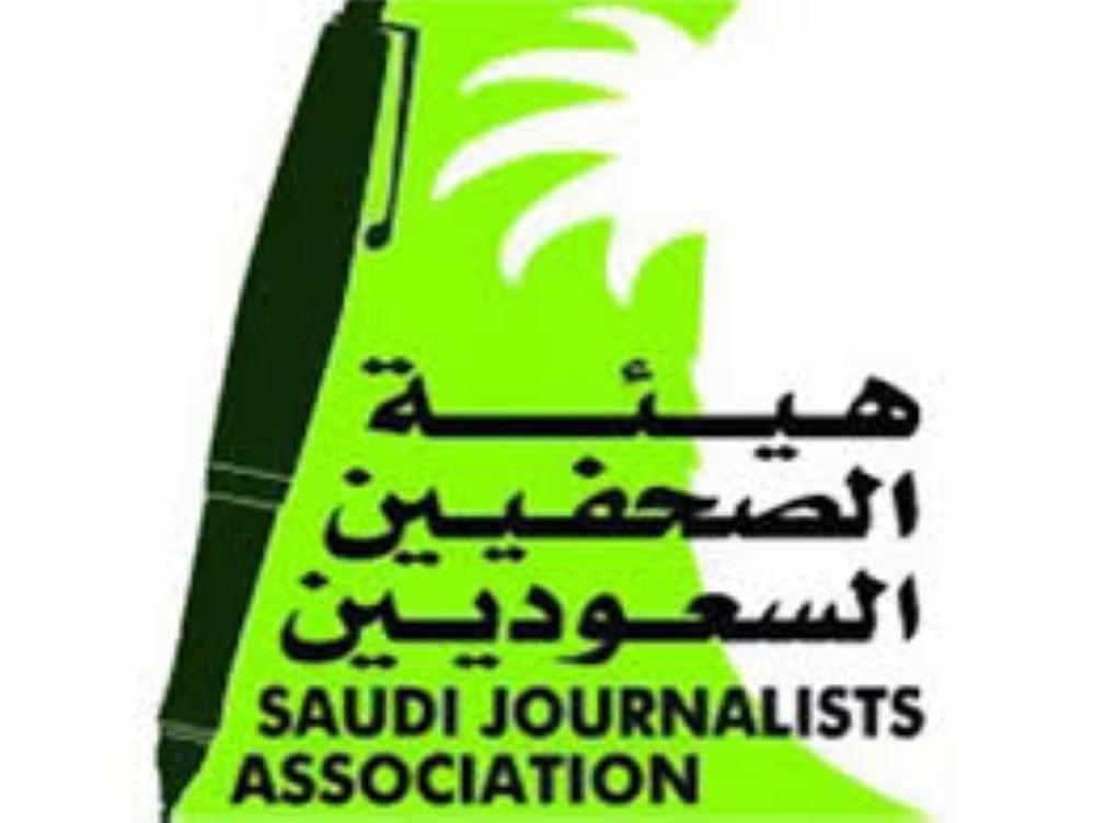 دورتان لتطوير الإعلاميين في أكاديمية أحمد بن سلمان