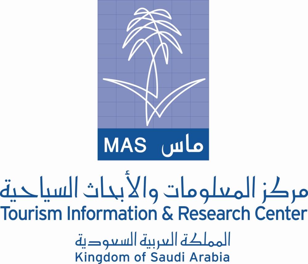 «ماس»: 1.7 مليار ريال إنفاق السياح على مليونَي رحلة محلية