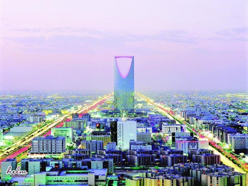 «نوّخ العالم على أرض الرياض»