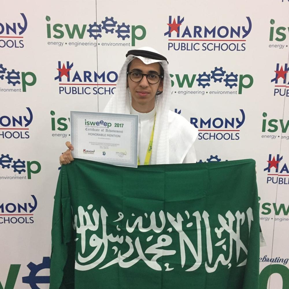 الطالب خالد حمبيشي