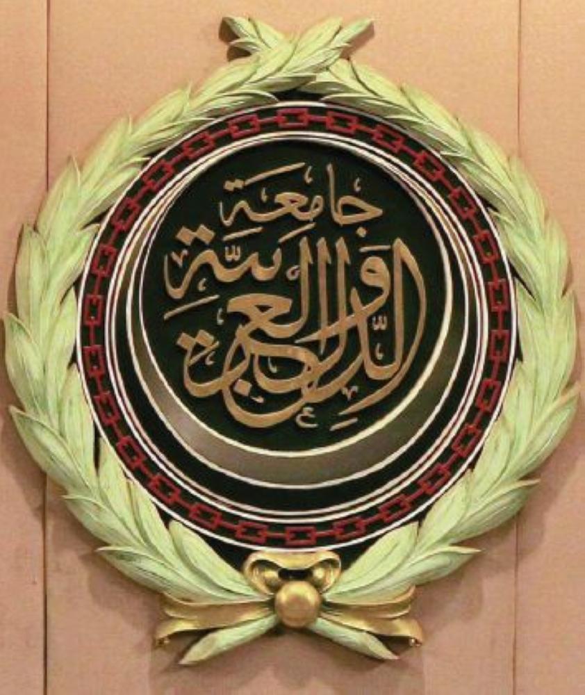 الجامعة العربية تندد بالهجوم على قاعدة براك الجوية في ليبيا