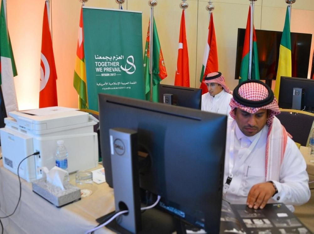 قناة إخبارية داخلية تنقل أحداث القمة العربية الإسلامية الأمريكية