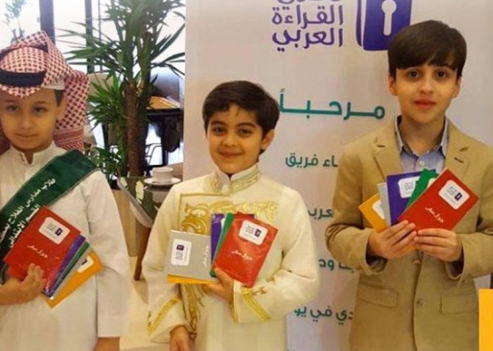 20 طالباً وطالبة يتأهلون للتصفيات النهائية في