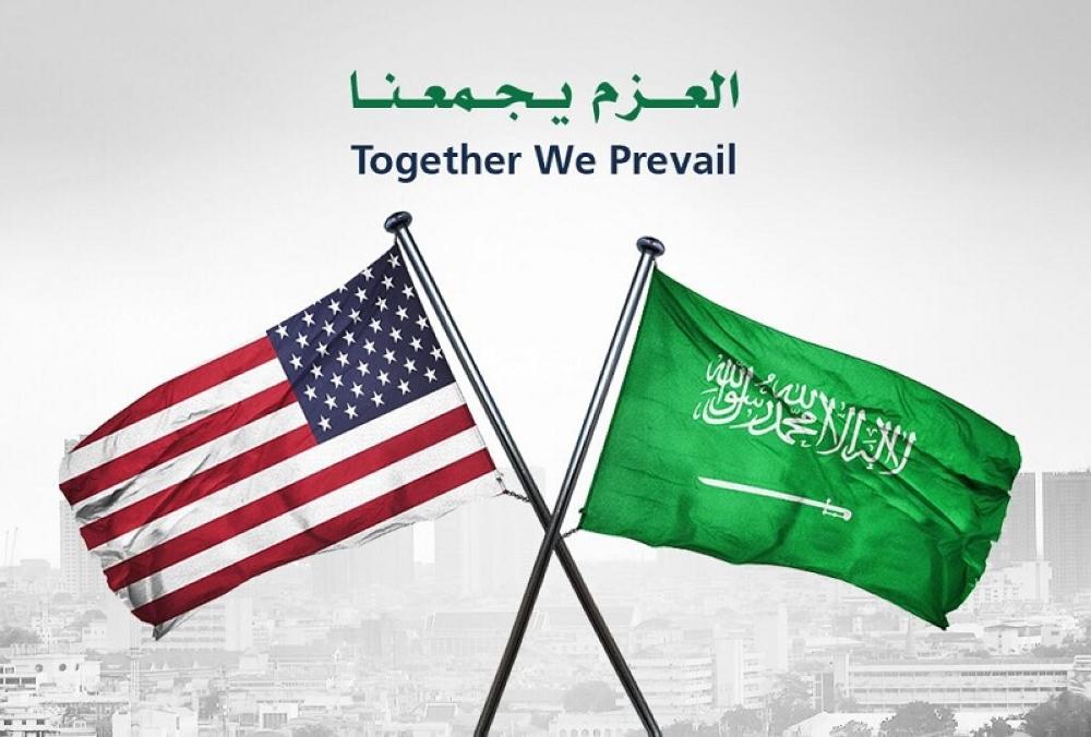 الرياض تستقبل وفود قرقيزيا والكاميرون وتوجو
