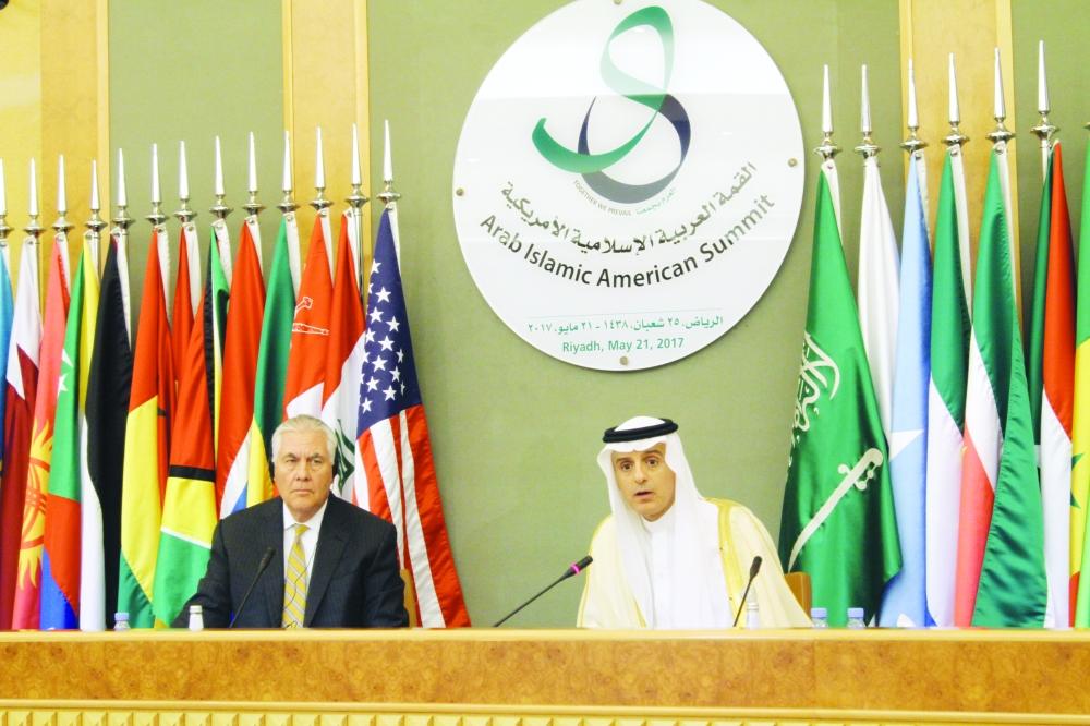 وزيرا الخارجية السعودي والأمريكي في المؤتمر الصحفي. (واس)