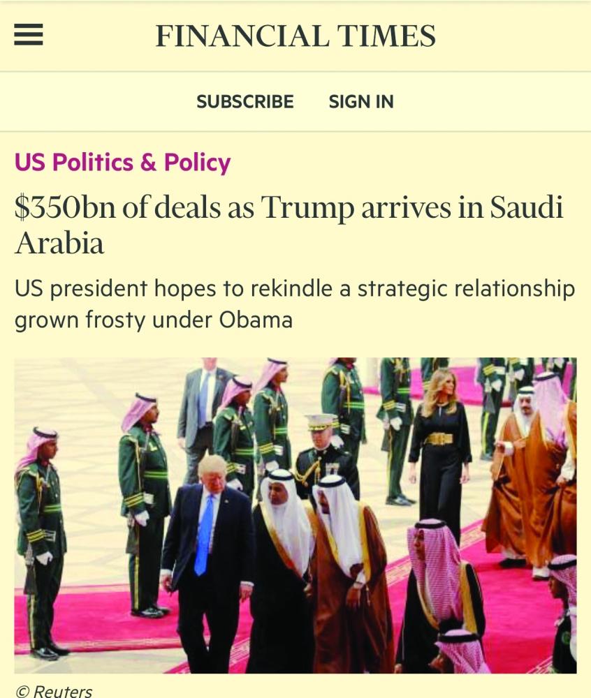 صحف عالمية: القمة السعودية - الأمريكية تاريخية وستطور العلاقات