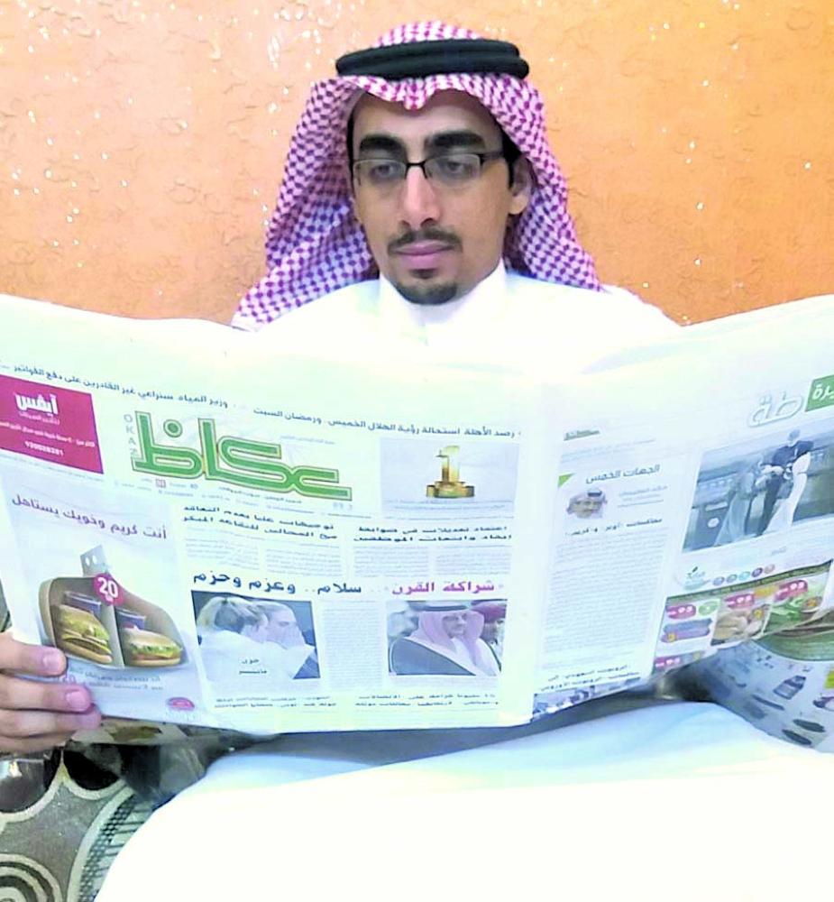 محمد معافا